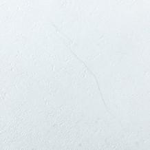Wandtegels Gx Wall+ Stone